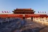 Porte de la paix céleste (Tian'anmen)