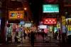 Quartier commerçant Chinois